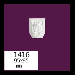 Панно настенное, декоративное из полиуретана. 1416 Home Decor, лепнй декор из полиуретана.