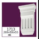 Консоль 1713 Home Decor, лепной декор из полиуретана