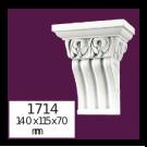 Консоль 1714 Home Decor, лепной декор из полиуретана